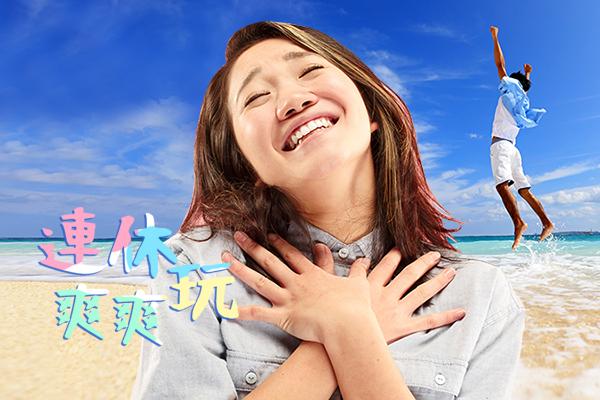 【連休特輯】沖繩精選飯店自由行4日
