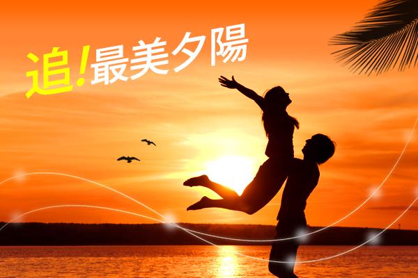 陽光關島自由行 周二出發