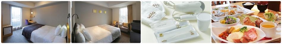 秋葉原華盛頓飯店_Akihabara Washington Hotel