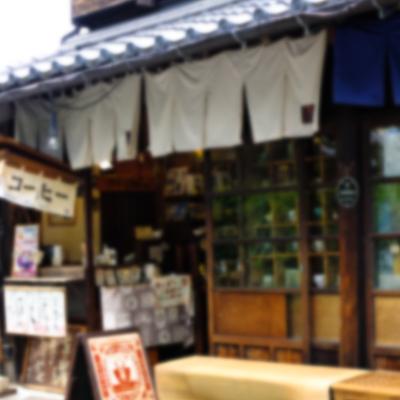 日本秘境‧迎接令和時代