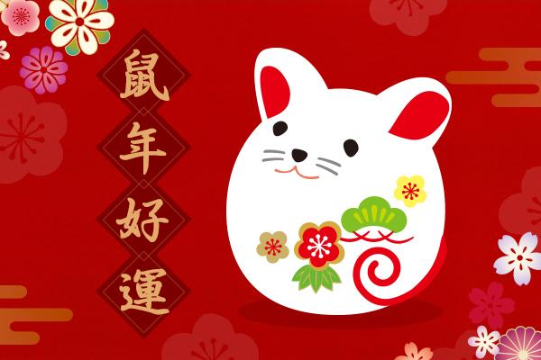 【火樹銀花迎玉鼠】 農曆新年‧沖繩精選自由行4日
