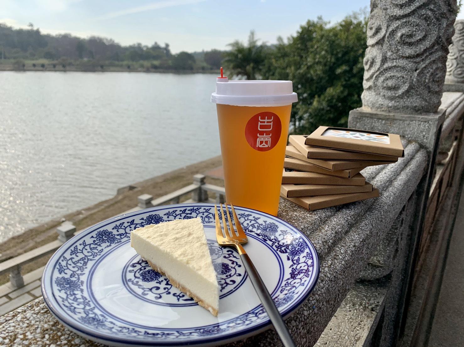 古崗湖畔下午茶