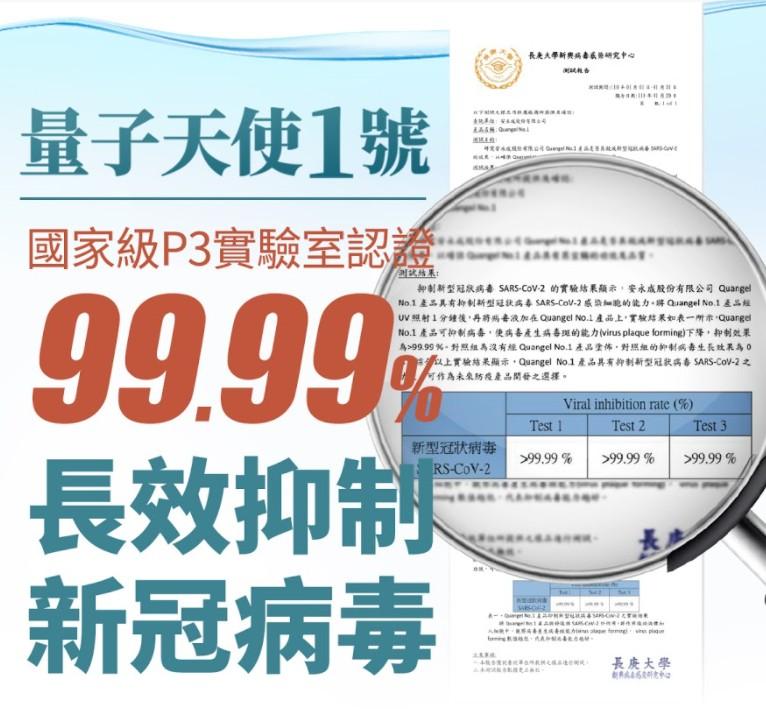 p3實驗室認證