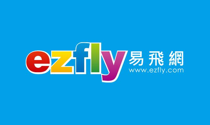 ezfly 易飛網~帶你飛向全世界!