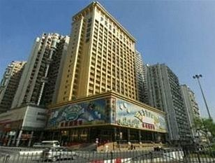 澳門總統飯店  Hotel Presidente Macau