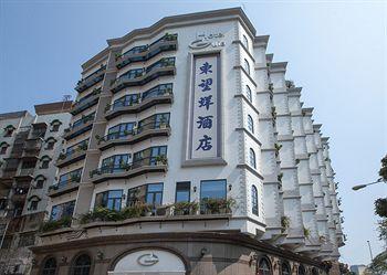 澳門東望洋飯店  Hotel Guia