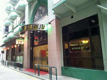 澳門東亞飯店  East Asia Hotel