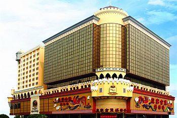 澳門皇家金堡飯店  Casa Real Hotel, Macau