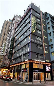 香港紅茶館酒店(大角咀晏架街)  Bridal Tea House Hotel Tai Kok Tsui Anchor Street