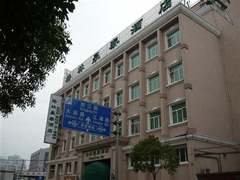 格林豪泰上海江浦商務酒店 GreenTree Inn Shanghai Jiangpu Business Hotel