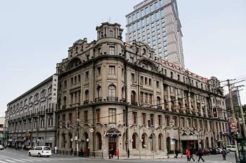上海浦江飯店 Astor House Hotel