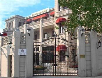 首席公館酒店 The Mansion Hotel