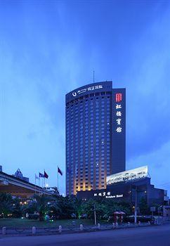 上海虹橋賓館 Jin Jiang Rainbow Hotel