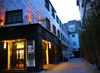 上海宜蘭貴斯酒店 Elegance Bund Hotel