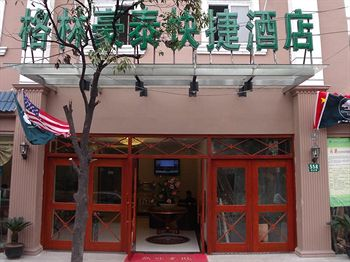 格林豪泰上海東明路地鐵站快捷酒店 GreenTree Inn Shanghai Dongming Road Subway Station Express