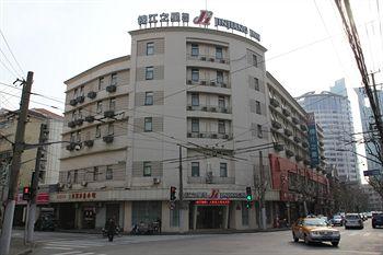 錦江之星上海恒隆廣場店 Jinjiang Inn Shanghai Henglong Plaza