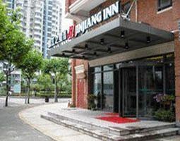 錦江之星上海磁懸浮總站店 Jinjiang Inn Shanghai Maglev Station