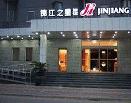錦江之星上海徐匯交大店 Jinjiang Inn Shanghai Jiaotong University Xuhui Campus
