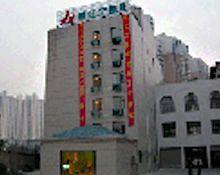 錦江之星上海火車站店 Jinjiang Inn Shanghai Train Station