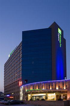 上海金橋中心智選假日酒店 Holiday Inn Express Shanghai Jinqiao Central