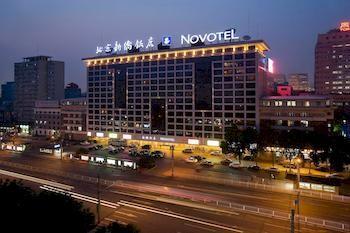 北京新僑諾富特飯店 Novotel Beijing Xin Qiao