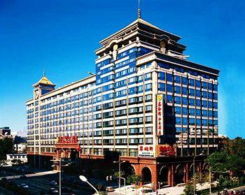 鑫海錦江大酒店 XinHai JinJiang Hotel Wangfujing