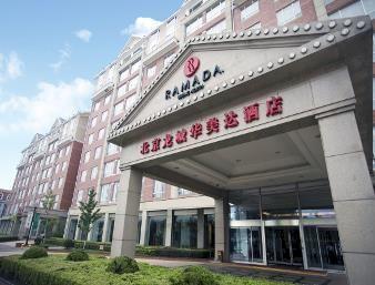 北京龍城華美達酒店 Ramada Beijing North