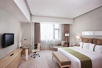 北京德勝門華宇假日酒店 Holiday Inn Beijing Deshengmen