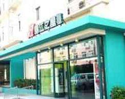 錦江之星北京馬家堡店 JinJiang Inn - Beijing Majiapu Inn