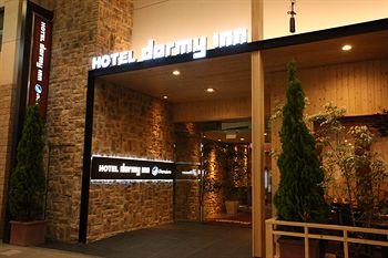 札幌多美迎高級飯店 Dormy Inn PREMIUM Sapporo