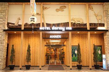 札幌多美迎飯店 Dormy Inn Sapporo Annex