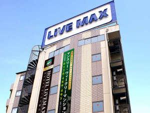 大阪新大阪 LiVEMAX 飯店 HOTEL LiVEMAX Shin-Osaka