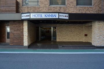 大阪關西飯店 HOTEL KANSAI