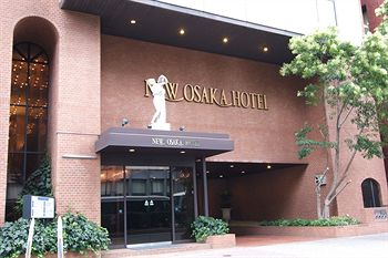 大阪新大阪飯店 New Osaka Hotel