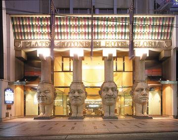 大阪道頓堀飯店 The Dotonbori Hotel