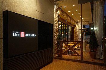 東京赤阪B飯店 the b tokyo akasaka