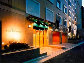 東京神保町方丹別墅飯店 Hotel Villa Fontaine JIMBOCHO