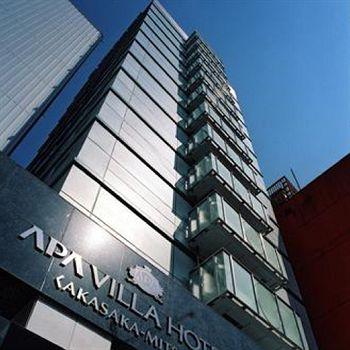 東京赤阪見附APA別墅飯店 APA Villa Hotel Akasaka-Mitsuke