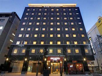 東京八丁堀站南APA 飯店 APA Hotel Hatchyobori - Eki - Minami