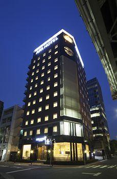 東京日本橋濱町站南APA飯店 APA Hotel Nihonbashi-Hamachoeki - Minami
