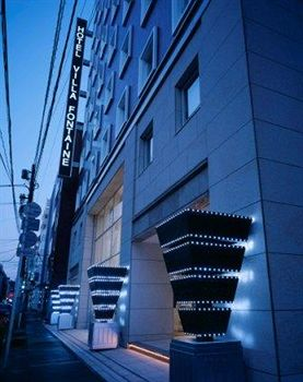 東京八丁堀噴泉別墅飯店 Hotel Villa Fontaine TOKYO HATCHOBORI