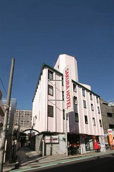東京涉谷幡谷櫻花飯店 Sakura Hotel Hatagaya