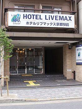 京都站前 LiVEMAX 飯店 HOTEL LiVEMAX Kyoto-Ekimae