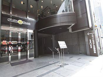 京都橡樹四條飯店 Smile Hotel Kyoto-shijo
