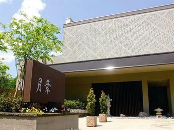 札幌章月大飯店 Shogetsu Grand Hotel