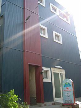 大阪 IM 民宿 IM Guest House
