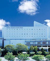 阪急世博公園飯店 Hotel Hankyu Expo Park