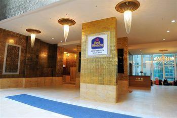 香港九龍華麗酒店  Best Western Grand Hotel Hong Kong