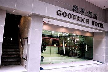 香港豪境酒店 Goodrich Hotel