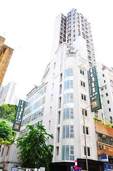 香港紅茶館酒店(鴨脷洲大街)  Bridal Tea House Hotel - Ap Lei Chau